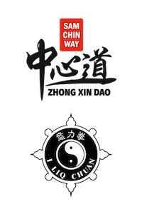 Internal Arts Training Logo